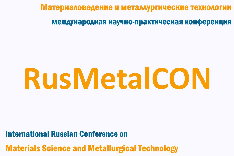 RusMetalCon